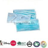 funny face disposable surgical mask/disposable pp non woven face mask funny face disposable surgical mask