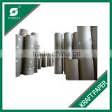 170GRAM PAPER COATING VIRGIN KRAFT PAPER BOARD TEST LINER