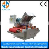 Best price! Ceramic Mosaic tile Cutting Machine and Multi-Blade Mosaic Tile Cutting Machine