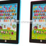 alphabet, numbers, spelling, multi-function kids Learning Tablet