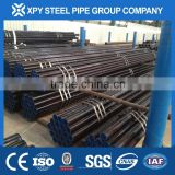 asain tube api 5l carbon steel pipe shandong pipe mill