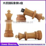 New product brand with thumb up wooden chess USB 2.0 pen Drive enough 4G 8G 16G 32G