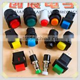 anti-vandal pushbutton switch,Momentary On Off Push Button Micro Switch