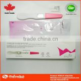 High quality wholesale recare pregnancy test