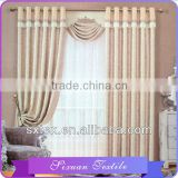 Best selling For home-use Luxurious door shower curtain