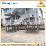 E-liquid mixing machine,beer mixing machine,fruit juice mixing machine price
