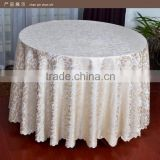 White black Ivory royal blue Polyester marble design jacquard rectangle table cloth for banquet and wedding events