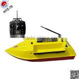 Fishing RC Bait Boat Double Bunker HYZ-70 baitboat Fishing RC Bait Boat Double Bunker HYZ-70 baitboat