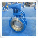 Trade Assurance Metal seat flange triple eccentric butterfly valve