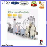 High efficiency China maize flour milling machine flour making machine corn meal grinding machine