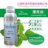 Natural Peppermint essential oil price bulk,concentrated natural fragrance oil