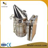beekeeping galvanized industrial professional bees smoker
