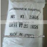competitive price of Mono Ammonium Phosphate