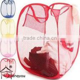 folding and mesh polyster large nylon laundry bag pop up laundry basket lightweight storage basket