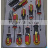 26Pcs Precision RatchetScrew Drive Repair Tool Kit/Magnetic Insulated electrical Screwdrivers/Bit/with TPR handle
