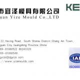 The advanced processing technology for precision round parts in YIZE MOULD