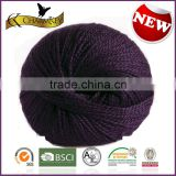 2014 Exporting for EU merino and bamboo fiber blended solid color ball yarn for top clothes