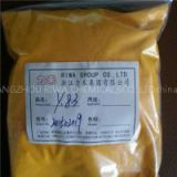 Fast Yellow 8305K Pigment