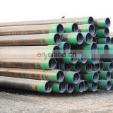 6 inch well casing steel pipe steel pipe casing harded