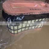 Air Filter Element of heavy truck construction machinery agitator 0040949004  Engine Parts
