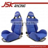 UNIVERSAL STYLE HALF CARBON FIBER BOTTOM RACING SEAT BLUE FOR BRIDE SPQ(JSK320153)