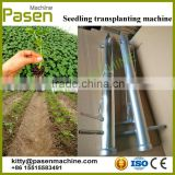 Semi automatic transplanter / Hand held seedling transplanter / seedling transplanter