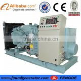 CCS approved emergency gensets,150 kva diesel generator set