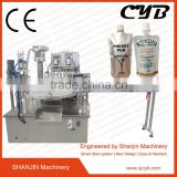 Drink spout pouch filling machine / rotary pouch packing machine / soybean standup pouch machine