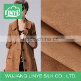 trendy dyeing warp knitting suede fabric for windbreaker jacket wholesale                                                                         Quality Choice