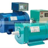Factory price!! ST/STC generator/alternator/dynamo                                                                         Quality Choice