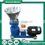 Electric Noiseless Fish Meal Pellet Mill With Good Service                                                                         Quality Choice