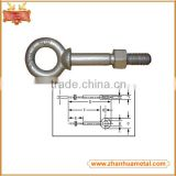 Forged Iron Lifting Anchor G277 Shoulder Nut Eye Bolt