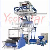 SJ55/800 LDPE/HDPE Double Layers Plastic Film Blowing/Roll Making Machine with Factory Price