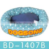 Factory Price Pet Dog Bed & Pet Carrier Bag