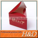 custom gift box made in China