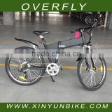 full suspension electric delivery bike