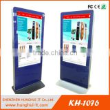 "Brand New 46"" kiosk wifi AD player Android HD LED screen digital signage for shopping mall"