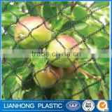2016 hot sale anti bird protection net mesh, Hdpe Anti Uv Square Mesh,HDPE anti bird protection net