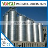high storage silo for paddy storage with CE certificate