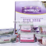 Heat Resistant Glass Lock Lock Containers/food containers wholesale