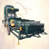 5XZF-7.5F Sesame Seed Cleaner Grain Seed Cleaning Machine                                                                         Quality Choice