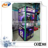 2016 Mantong Chocolate Box candy claw crane machine/ kids toys game machine for sale with best price
