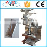 Urine alcohol test strip packing machine