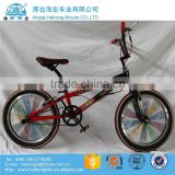 Super cool 20 inch BMX kid bike
