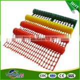 top quality plastic safety fence construction fence for Sale