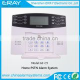 hot selling addressable fire alarm system
