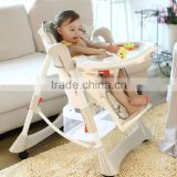 Adjustable Height Baby Feeding Chair
