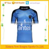 Tackle twill and embroidery rugby jersey/rugby wear/rugby uniform/rugby shirts