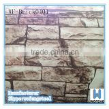 Embossed brick pattern ppgi with good price