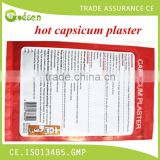 One piece see effect direct factory Body pain relief patch/back pain plaster/medicated pain relieving capsicum plaster